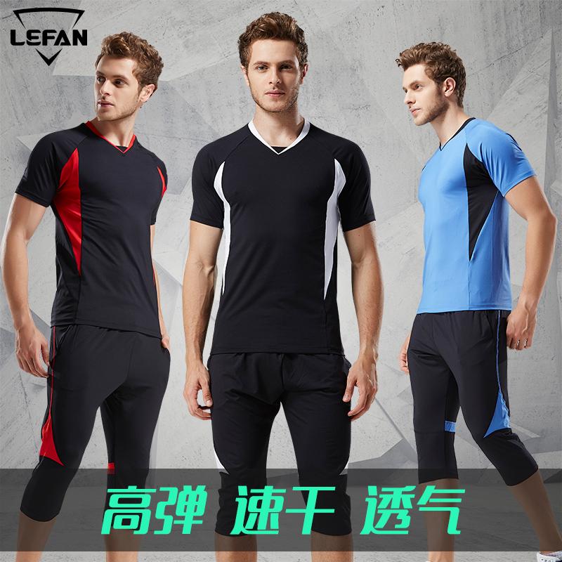 路伊梵健身服男套装短袖短裤健身房运动服男士紧身衣跑步衣服套装