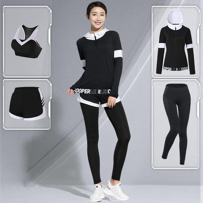 路伊梵健身服女运动套装健身房瑜伽服韩版显瘦跑步服三四件套春夏