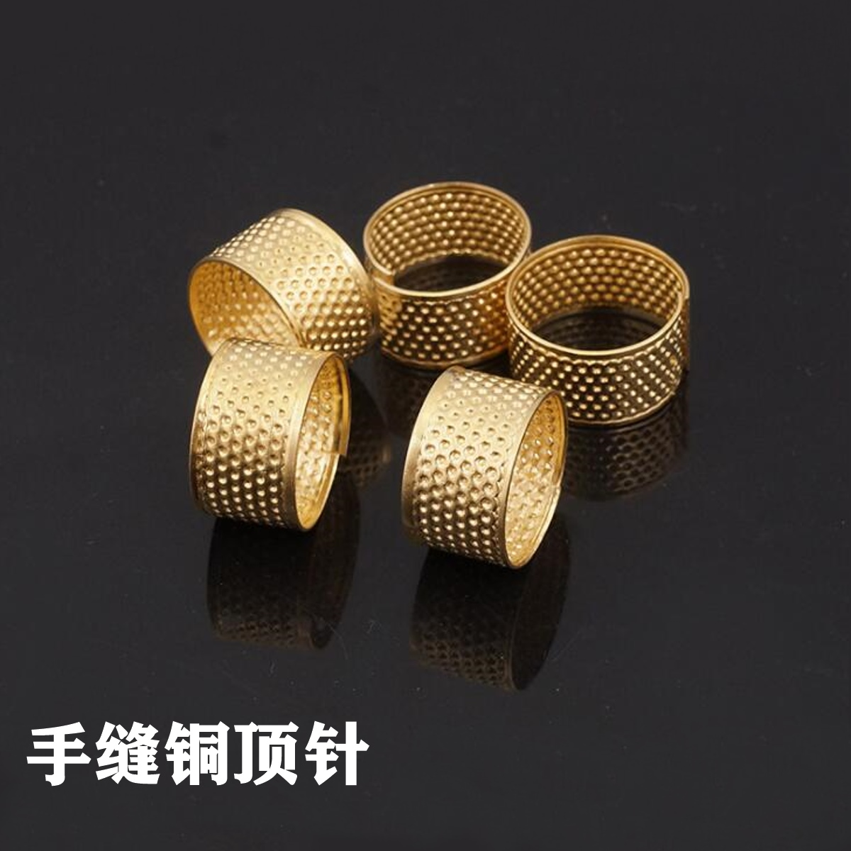 Lide copper thimble cross stitch thimble DIY tool for home sewing gold thimble needle hoop for home sewing