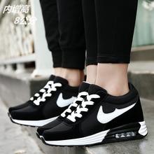 男跑步鞋 韩版 秋透气男网鞋 运动鞋 内增高休闲女板鞋 小乔耐克斯特