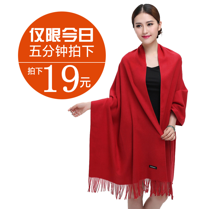 Cashmere and wool scarf womens winter thickened shawl embroidery custom printing logo company annual meeting students Party