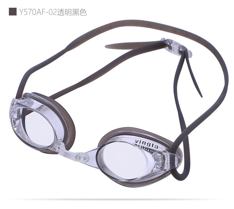 券后43.00元正品英发泳镜570af竞速游泳眼镜