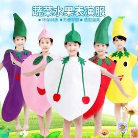 宣传石榴造型六一节儿童动物表演服自制火龙果六一卡通星星黄瓜