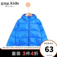 gxg旗下吉米品牌童装儿童羽绒服
