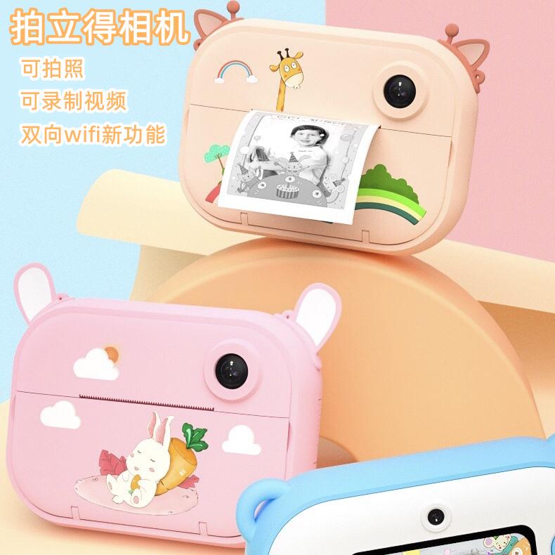 兒童WiFi雙向傳輸打印照相機玩具數碼寶寶迷你卡通拍立得生日禮物