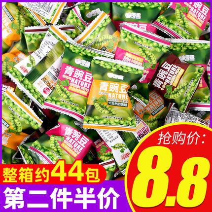 青豌豆蒜香辣多口味混合散装青豆粒坚果炒货休闲小包装零食品小吃
