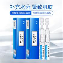 云滋泉丘比玻尿酸酵母肌底原液面部液态精华软安瓶2支装限购促销