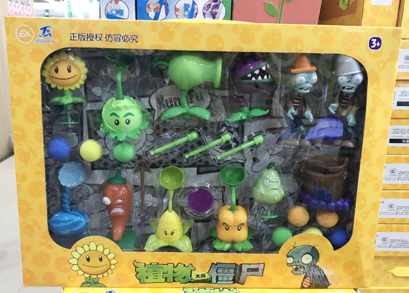植物大战僵尸玩具全套弹射发射太阳花豌豆射手向日葵12个装大礼盒