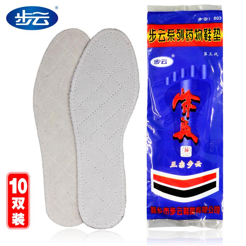 Стельки для комфорта обуви Артикул 562299615454