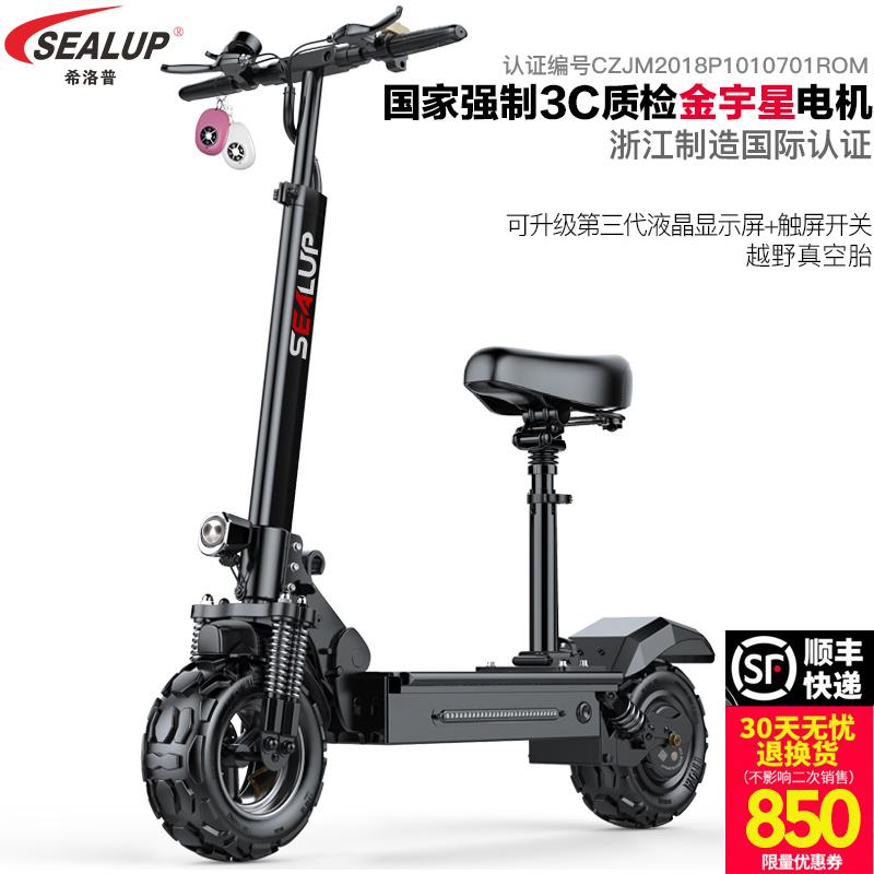 希洛普 越野电动滑板车成人两轮迷你代步车折叠电动车代驾 11寸
