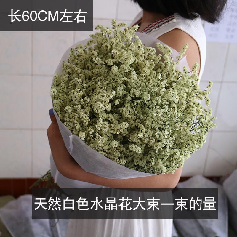 Натуральный белый кристалл цветок