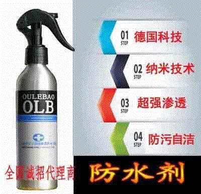 防污防油超级干超硬超耐磨耐高温涂层超疏水纳米自洁疏水剂防水剂