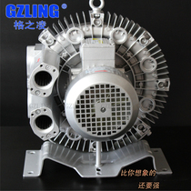 Gzling Gezilin High pressure whirlpool Air pump 4RB 310 0AH26-7 0.81KW Water treatment blowing material