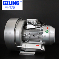 Gzling Gezilin High pressure fan wastewater treatment whirlpool fan oxygenation 2RB 420H36 1.6KW copper wire