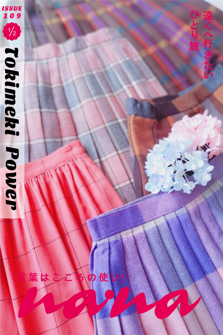 Mr. rabbit: Classic House, woolen plaid, vintage and pleated skirt collection