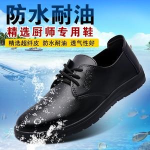 男鞋夏季透气防滑防水工鞋镂空打孔洞洞鞋黑色工作男皮鞋厨师鞋子