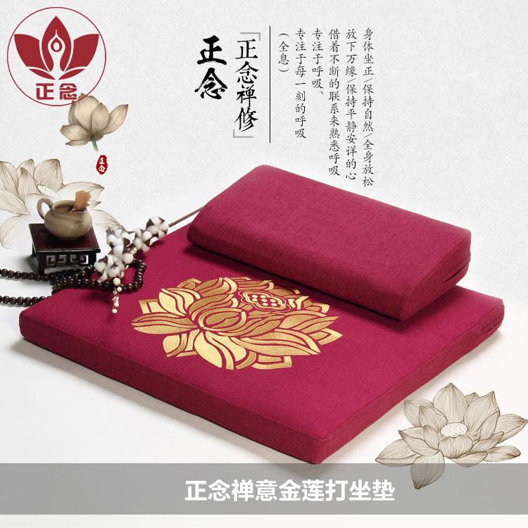 Подушки для медитации Артикул 560943875874