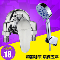 淋浴花灑套裝家用全銅龍頭浴室洗澡沐浴器衛生間黑金色淋雨噴頭曬