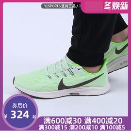 耐克男鞋2019秋季新款AIR ZOOM PEGASUS 36飞马跑步鞋 AQ2203-003图片