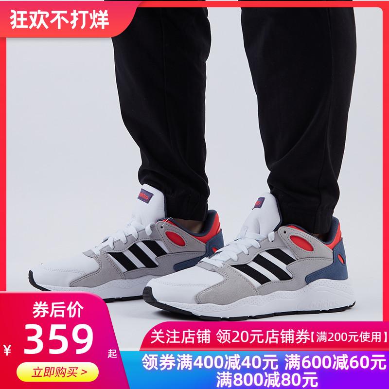 阿迪达斯NEO男鞋女鞋2019新款运动鞋款休闲老爹鞋 EE5589 FV2743