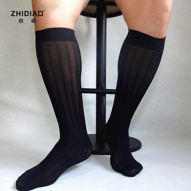 织调男士正装高筒竖宽条纹日系黑色锦纶tnt性感丝袜 男士商务丝袜(用5元券)