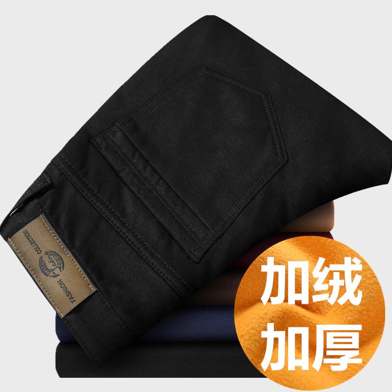 加绒休闲裤男冬季修身直筒青年黑色长裤男装秋冬款加厚棉裤子男潮