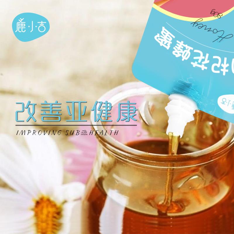 纯天然野生蜂蜜【买一送一拧盖即食】包邮青海枸杞野生结晶花蜂蜜(非品牌)