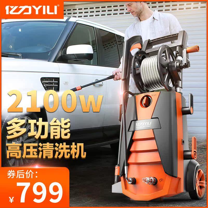 高压洗车机家用神器220v车载满1230.00元可用1元优惠券