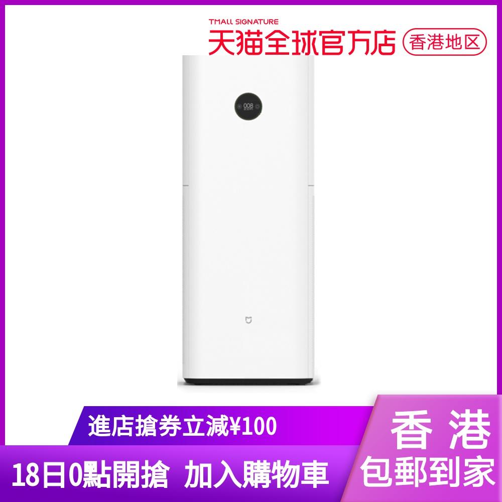 [天猫全球官方店(香港地区)空气净化,氧吧]【自营】Xiaomi小米米家空气净化月销量0件仅售2299元