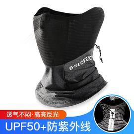 防晒骑行面罩夏季运动户外魔术反光头巾护颈遮阳冰丝透气防尘挂耳