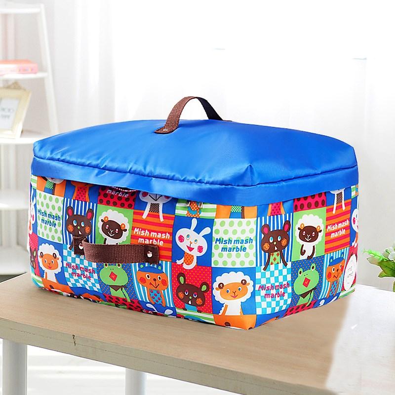 宅美 棉被子收纳袋储物箱衣物袋子衣服特大号装整理收纳箱牛津布