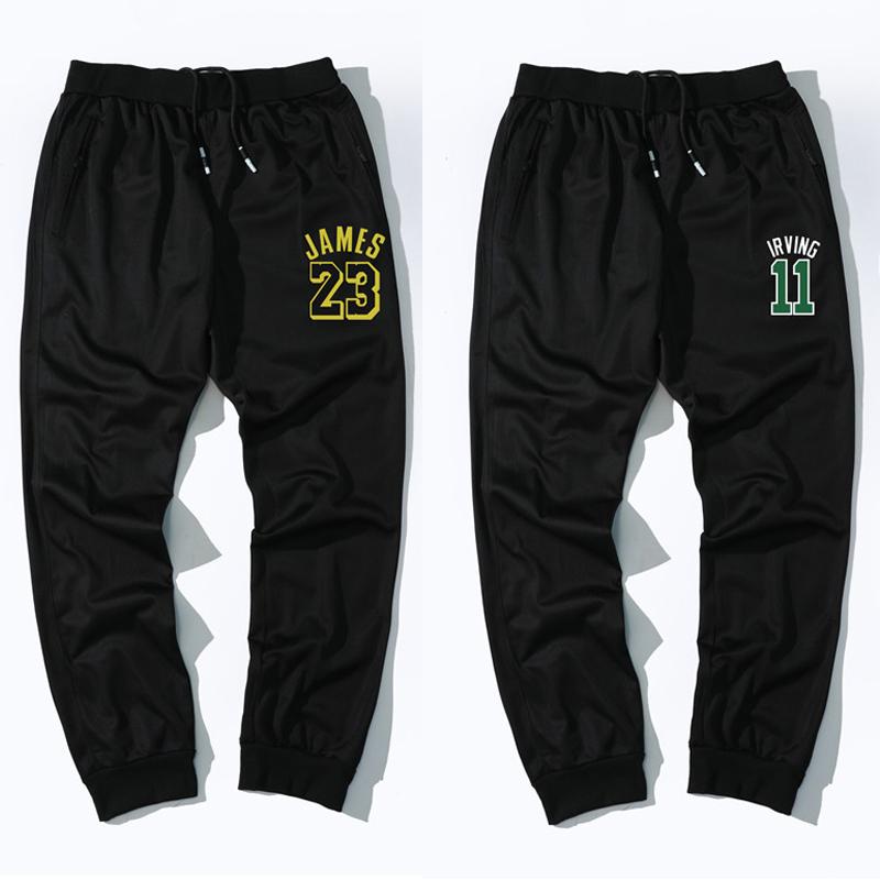 运动裤男秋冬季新款裤子透气宽松训练跑步健身足球篮球裤休闲长裤