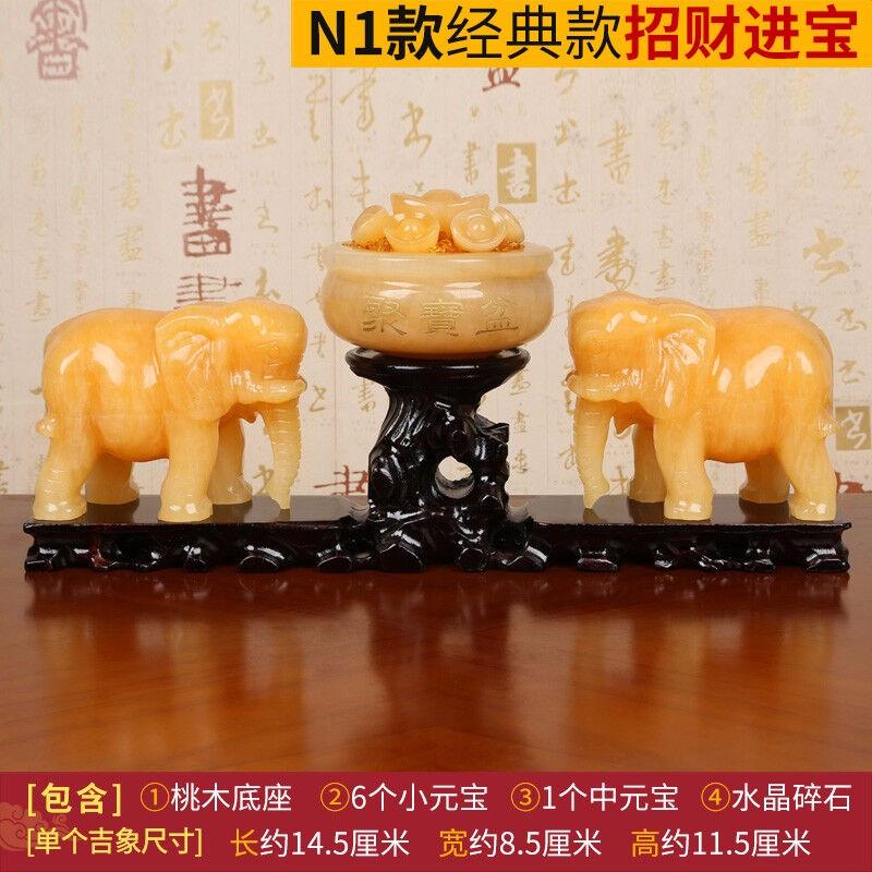 守财金象聚财大象阵聚宝盆黄玉石大象摆件一对