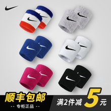 Nike Sports Wrist Guard Wrist Ribbon for Men and Women Sprain Fitness Fashion Air-permeable Warm Basketball Running Sweat Absorbing Belt NIKE