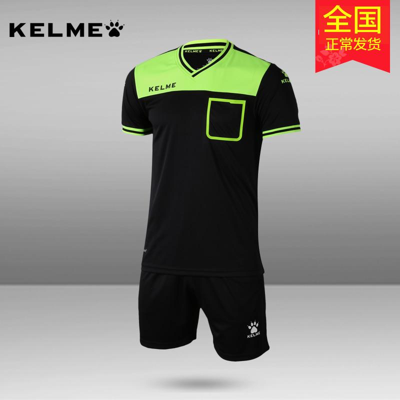 Карта ваш прекрасный подлинный футбол вырезать приговор костюм короткий рукав KELME специальность футбол конкуренция вырезать приговор оборудование K15Z221