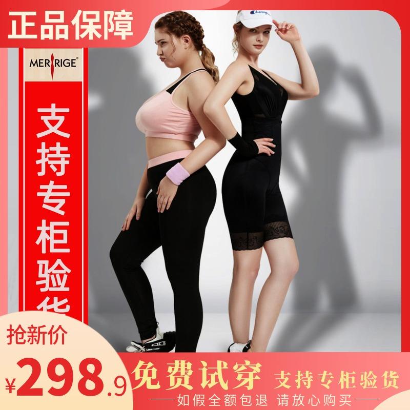 Нижнее белье для беременных и кормящих Артикул 611380487667