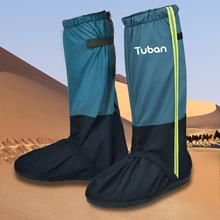 防沙鞋套旅行户外沙漠登山徒步装备男女保暖高筒防水腿套滑雪脚套