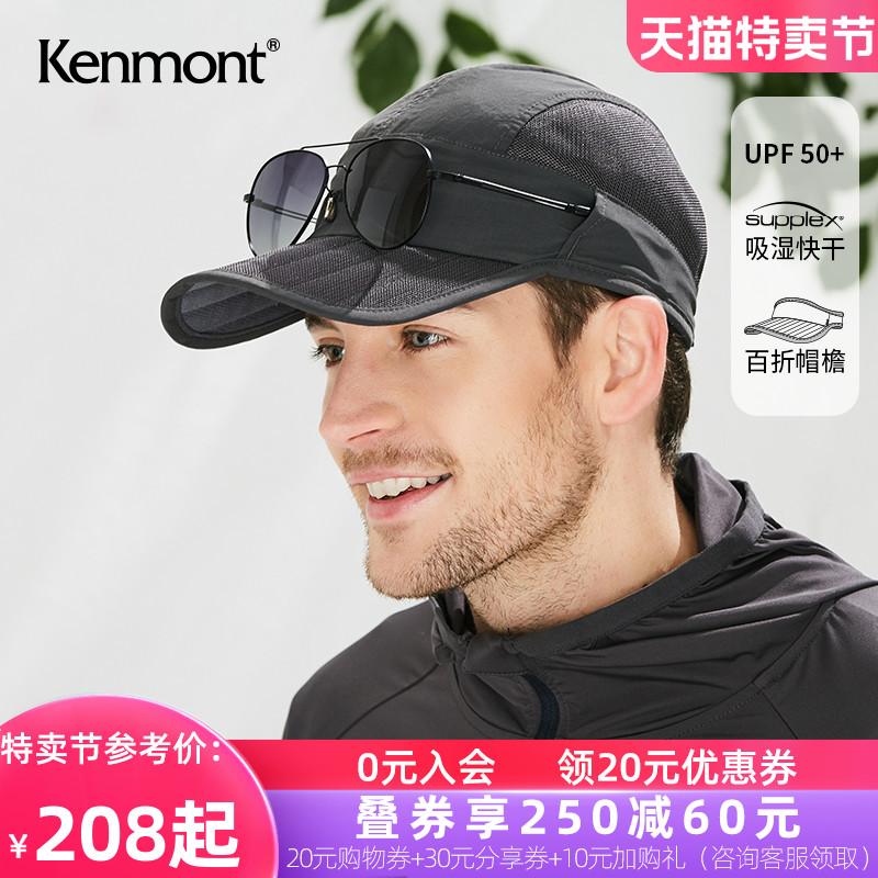 卡蒙防晒遮阳帽子男士夏季鸭舌帽可折叠太阳帽防紫外线速干棒球帽