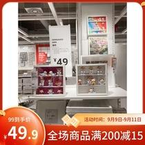 溫馨宜家IKEA桑娜赫畫框像框相框照片裝飾框架盲盒手辦DIY展示框
