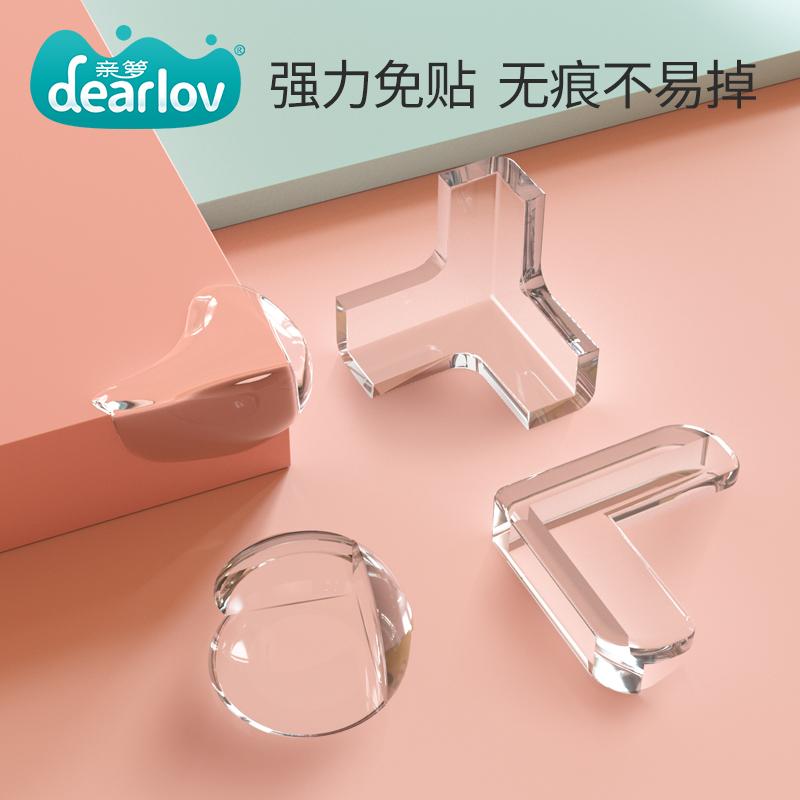 防撞角桌角透明防磕碰防撞护角茶几家具软包角包边贴条硅胶保护套