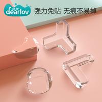 查看防撞角桌角透明防磕碰防撞护角茶几家具软包角包边贴条硅胶保护套价格