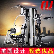 HJ Five-person station comprehensive trainer large commercial gymnasium equipment multifunctional strength combination fitness Equipment
