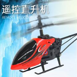 遥控飞机耐摔直升机儿童玩具感应航模型无人机迷你飞行器防撞小型