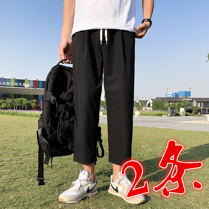 11月04日最新优惠男士宽松薄款休闲工装九分西装裤