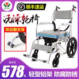 铝合金轮椅折叠带坐便器轻便小型多功能老人可洗澡便携超轻手推车