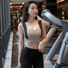 岚纹防震运动背心外穿女聚拢跑步定型健身内衣弹力瑜伽服文胸bra