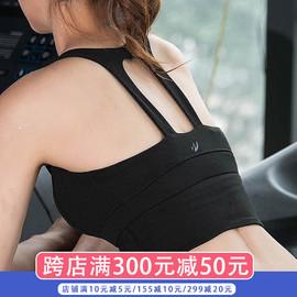 专业高强度防震运动内衣女跑步健身文胸背心式定型美背bra防下垂