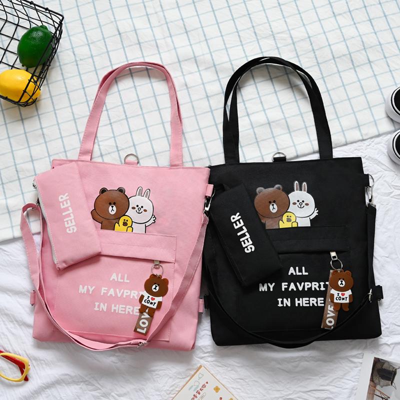 帆布包女夏小学生袋子拎书手提包儿童辅导班布袋包大容量背包定制