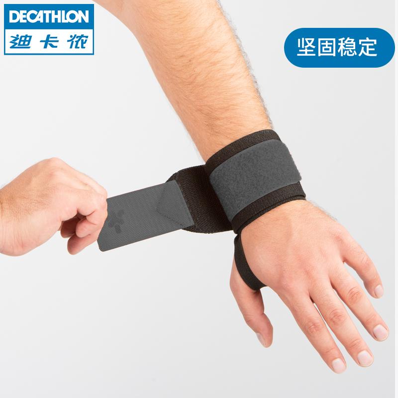 迪卡侬 举重引体向上肌肉塑形循环力量训练保护带腕带 CRO