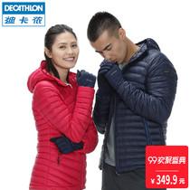FOR2迪卡侬旗舰店户外羽绒服轻薄衣男短款女薄款轻便反季运动外套